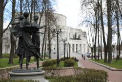 Valko-Venäjä/Minsk taidetta.