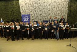 Rosvopaistitapahtuma 2017, Turku