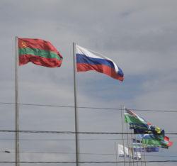 Transnistria 2018